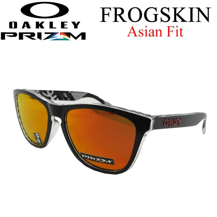 OAKLEY オークリー サングラス FROGSKIN フロッグスキン 9245-6954 PRIZM Asia Fit アジアンフィット 日本正規品 okl