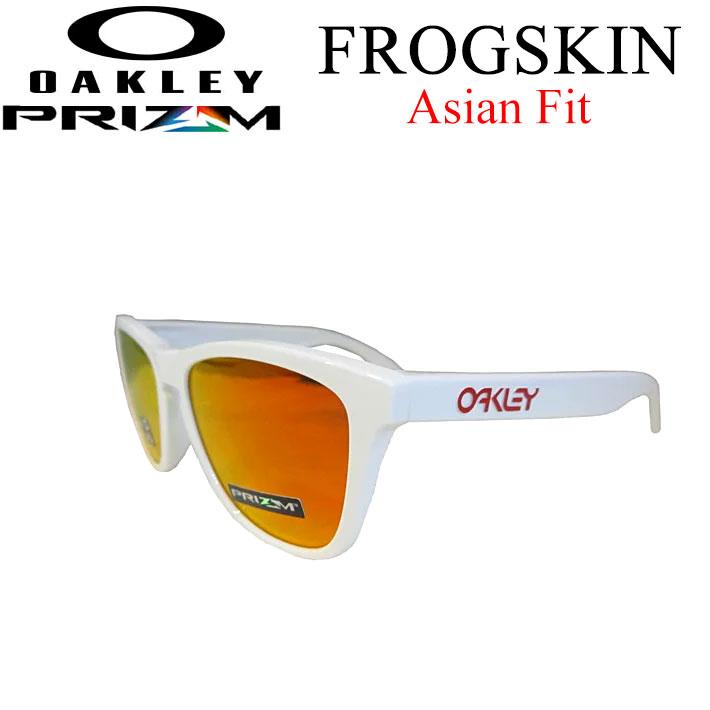 OAKLEY オークリー サングラス FROGSKINS フロッグスキン 9245-7654 PRIZM Asia Fit アジアンフィット 日本正規品