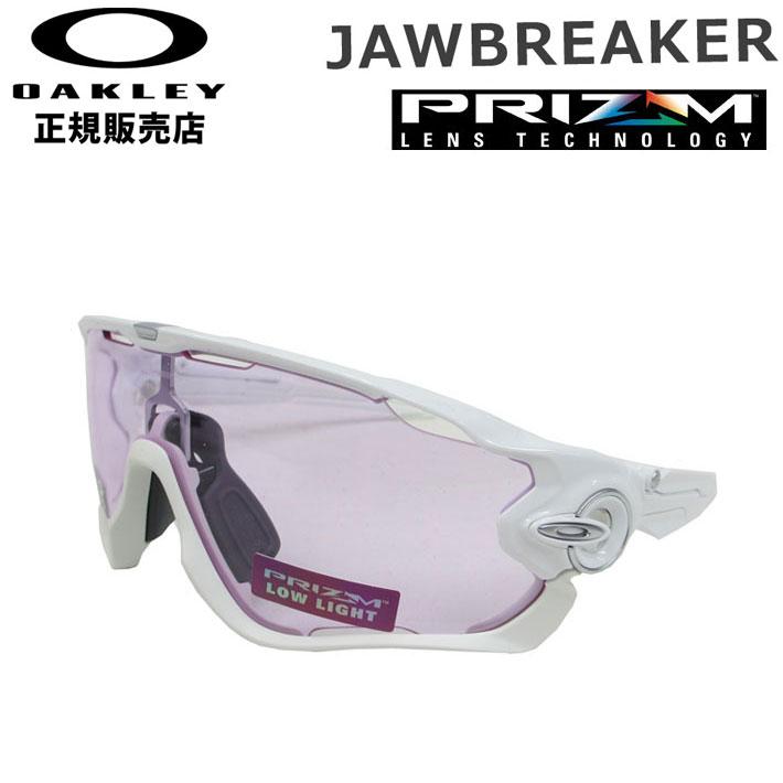 代引き手数料無料 OAKLEY オークリー サングラス 9290-3231 JAWBREAKER ジョーブレイカー PRIZM LOW LIGHT 日本正規品