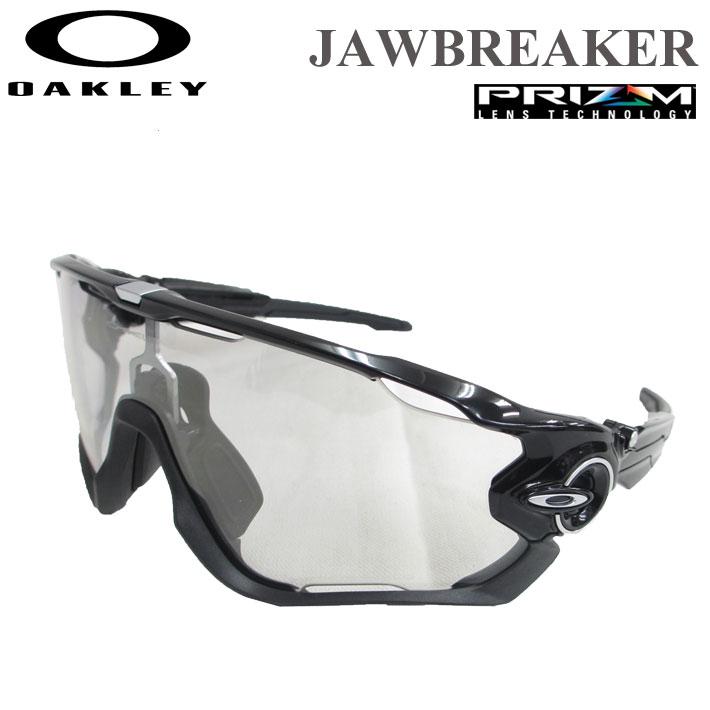 OAKLEY オークリー サングラス 9290-1431 JAWBREAKER ジョーブレイカー 調光レンズ PRIZM プリズム 日本正規品