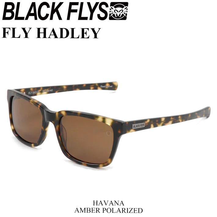 ブラックフライ サングラス BLACK FLYS FLY HADLEY フライ へドリー [HAVANA AMBER POL] [BF-1194-02] ジャパンフィット