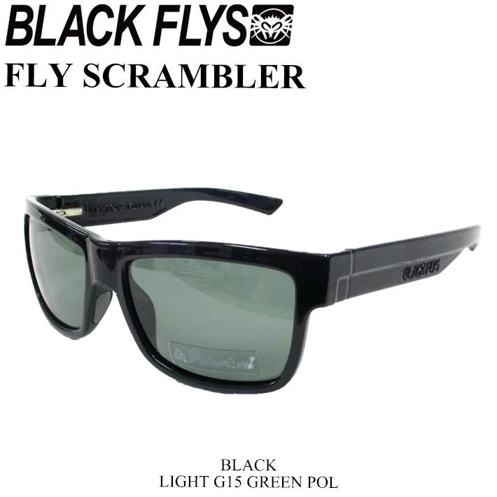 2018 BLACK FLYS ブラックフライ サングラス メンズ FLY SCRAMBLER フライ スクランブラー [BLACK/L.G15 GREEN POL] [BF-1196-05] 偏光レンズ