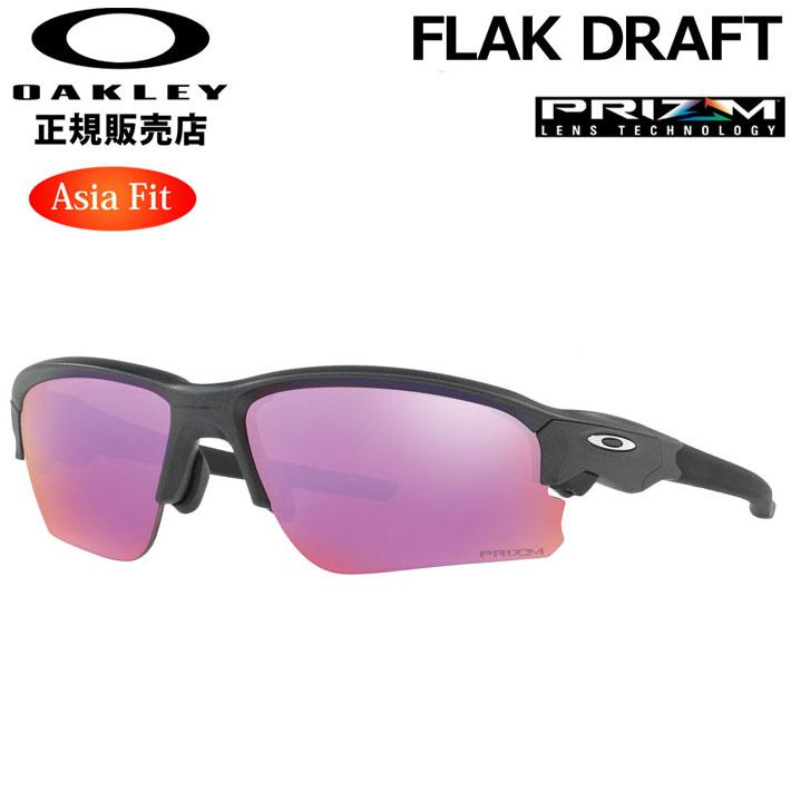 OAKLEY オークリー サングラス FLAK DRAFT フラック ドラフト 9373-0470 PRIZM Asia Fit アジアンフィット 日本正規品