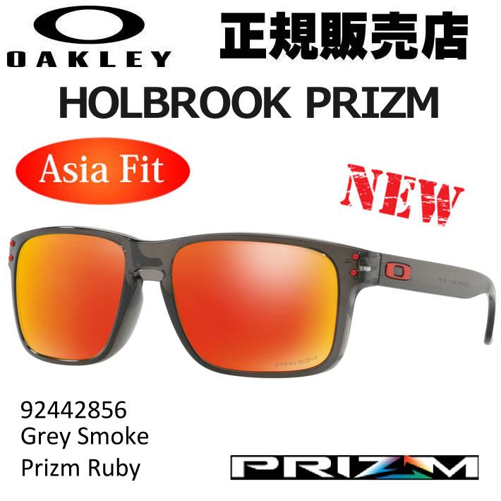 OAKLEY オークリー サングラス HOLBROOK ホルブルック 9244-2856 PRIZM Asia Fit アジアンフィット 日本正規品 okl