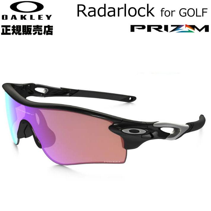OAKLEY オークリー サングラス レーダーロック ゴルフ用 Radarlock 9206-25 プリズムレンズ 日本正規品 アジアンフィット