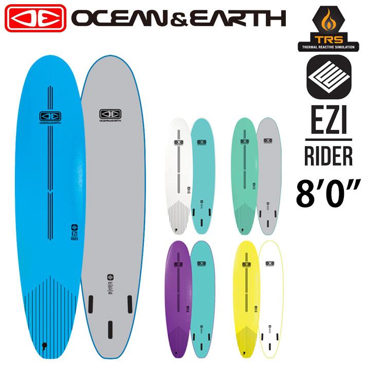 OCEAN&EARTH オーシャンアンドアース サーフボード EZI RIDER SOFT BOARD 8'0 ソフトボード ロングボード 初心者用ボード サーフィン SURFBOARD [送料無料]