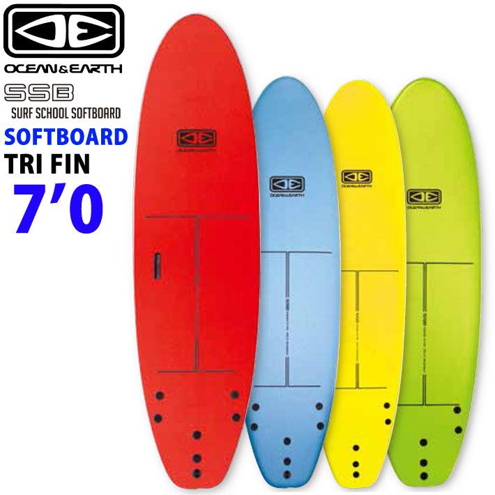 高い浮力と安定感に他のソフトボードの3倍長持ちOCEAN&EARTH【SURF SCHOOL SOFTBOARD】ソフト サーフボード正規販売店 OCEAN&EARTH オーシャンアンドアース ソフト サーフボード SURF SCHOOL SOFTBOARD 7'0 ソフトボード ショートボード 初心者用ボード サーフィン [送料無料]