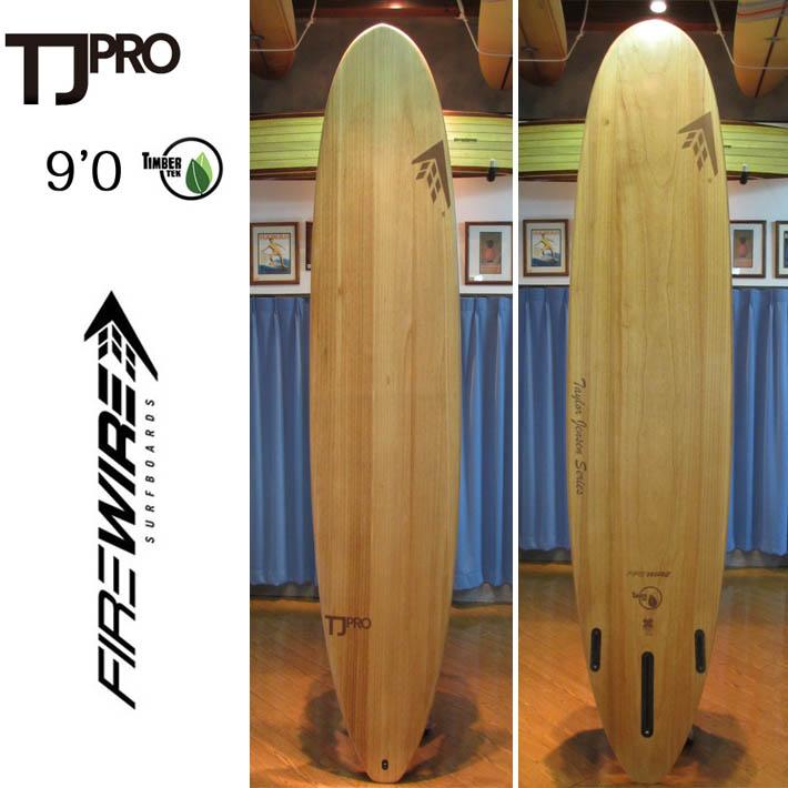 FIREWIRE SURFBOARDS ファイヤーワイヤー サーフボード TJ PRO 9'0 テイラージェンセンプロモデル ティンバーテック [条件付き送料無料]