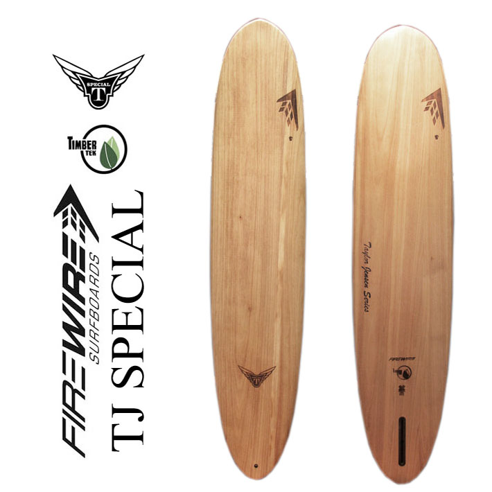 firewire surfboard coupon