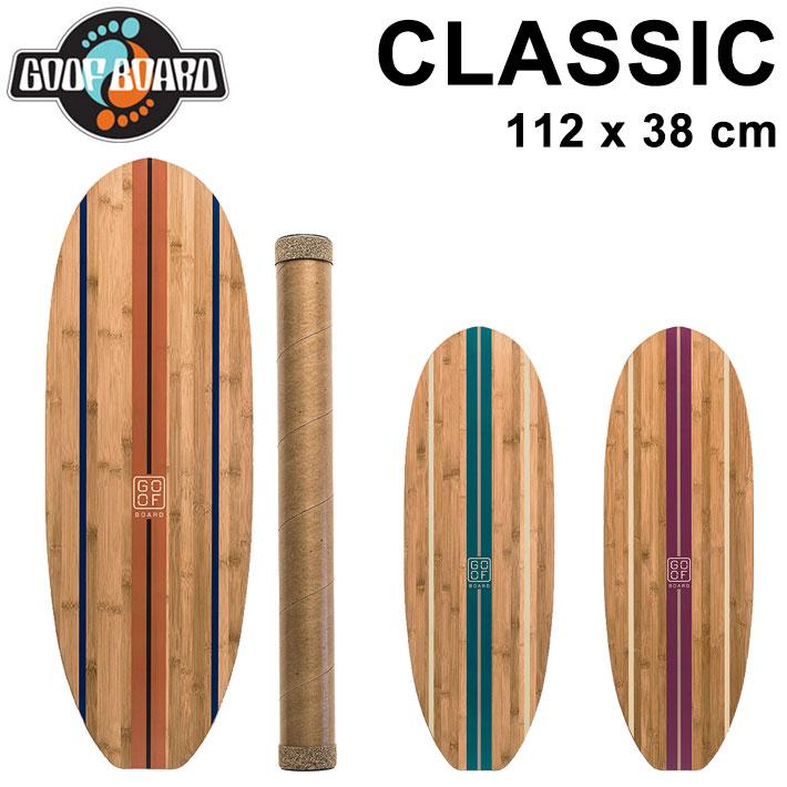 GOOF BOARD グーフボード CLASSIC クラシック [ 112cm x 38cm ] バランスボード U-ブロック サーフィン トレーニング用品