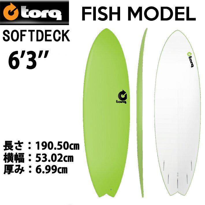 TORQ SurfBoard トルク サーフボード softdeck 6'3 フィッシュボード エポキシ ソフトボード [条件付き送料無料]