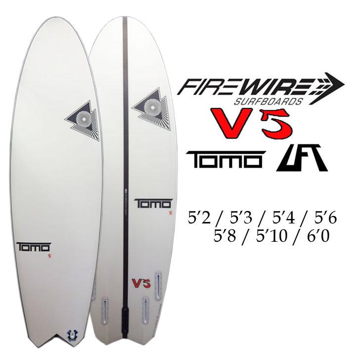 FIREWIRE SURFBOARDS ファイヤーワイヤー サーフボード V5 LFT Version 5 ショートボード [条件付き送料無料]