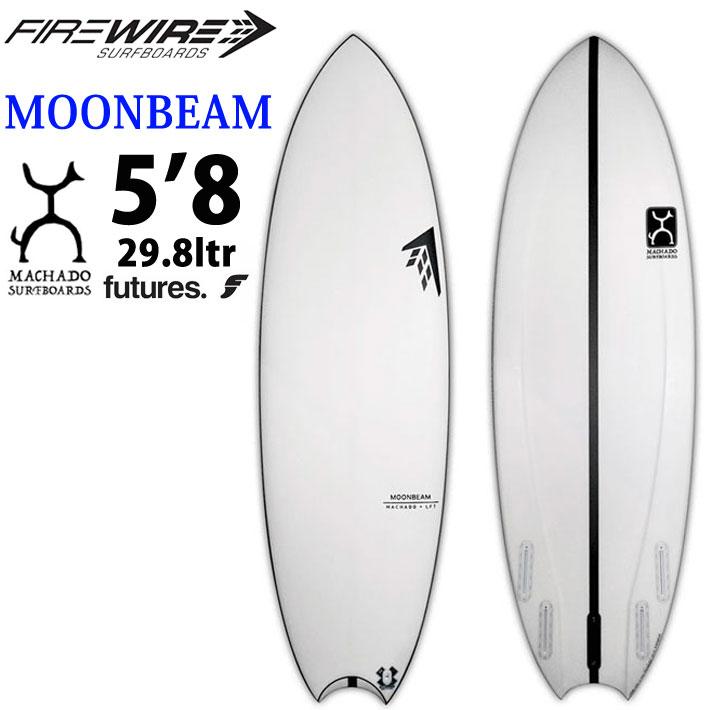 [店頭在庫特別価格] FIREWIRE SURFBOARDS ファイヤーワイヤー サーフボード MOONBEAM ムーンビーム 5'8 LFT Rob Machado ロブ・マチャド ショートボード [条件付き送料無料]
