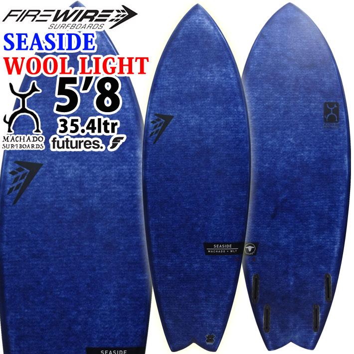 FIREWIRE SURFBOARDS ファイヤーワイヤー サーフボード SEASIDE シーサイド 5'8 NAVY 【限定モデル】 WOOLLIGHT Rob Machado ロブ・マチャド ショートボード [条件付き送料無料]