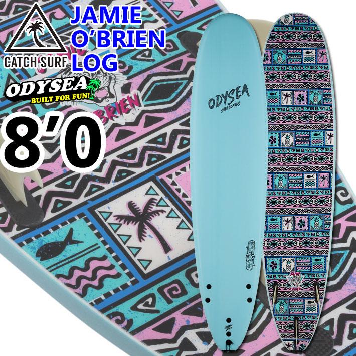 """キャッチサーフ catch surf ソフトボード Jamie O'Brien ジェイミー・オブライエン LOG ログ TRI [8'0""""] 2020 odysea ソフトサーフボード ファンボード [送料無料] [即出荷可能]"""