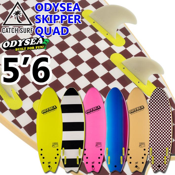 """[ポイントアップ中!!デッキカバー&ワックスプレゼント!!] CATCH SURF キャッチサーフ ODYSEA オディシー SKIPPER スキッパー QUAD クアッドフィン [5'6""""] ソフトボード 2020 ソフトショートボード [条件付き送料無料] [5月以降入荷予定]"""