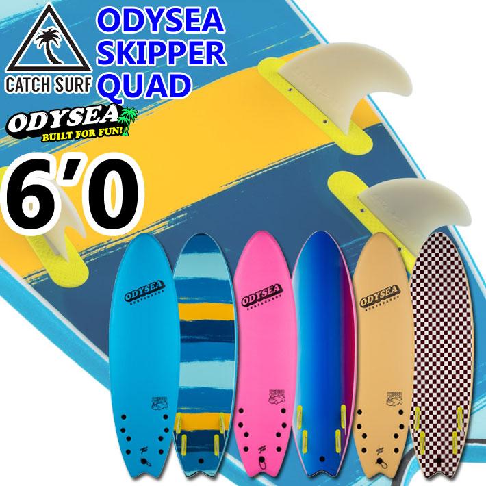"""[ラストBLUE限り] キャッチサーフ catch surf ソフトボード SKIPPER スキッパー QUAD クアッドフィン [6'0""""] 2020 odysea ソフトサーフボード ショートボード [送料無料]"""