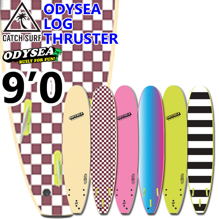 """キャッチサーフ catch surf ソフトボード LOG ログ TRI トライフィン [9'0""""] 2020 odysea ソフトサーフボード ロングボード [送料無料] [バニラ6月末入荷予定]"""