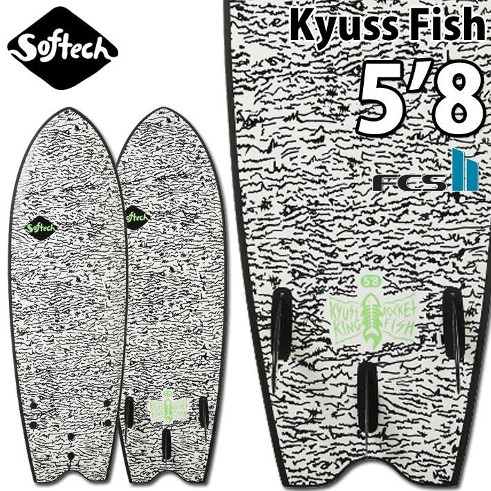 """[ラスト1本限り] ソフトボード ソフテック サーフボード 2020 SOFTECH KYUSS FISH [5'8""""] カイアス フィッシュ キャスフィッシュ ショート FCS2 ソフトフィン TRI 3フィン ソフトサーフボード [送料無料]"""