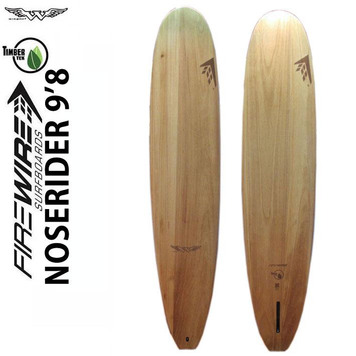 FIREWIRE SURFBOARDS ファイヤーワイヤー サーフボード NOSERIDER 9.8 Timber Tek ティンバーテック ロングボード [条件付き送料無料]