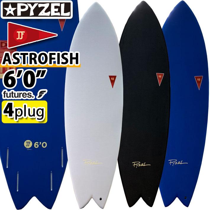 """[各カラーラスト1本限り] [数量限定モデル] ソフトボード PYZEL パイゼル サーフボード JJF ASTRO FISH [6'0""""] アストロフィッシュ SoftTop ハードボトム ショートボード future 4プラグ [送料無料]"""