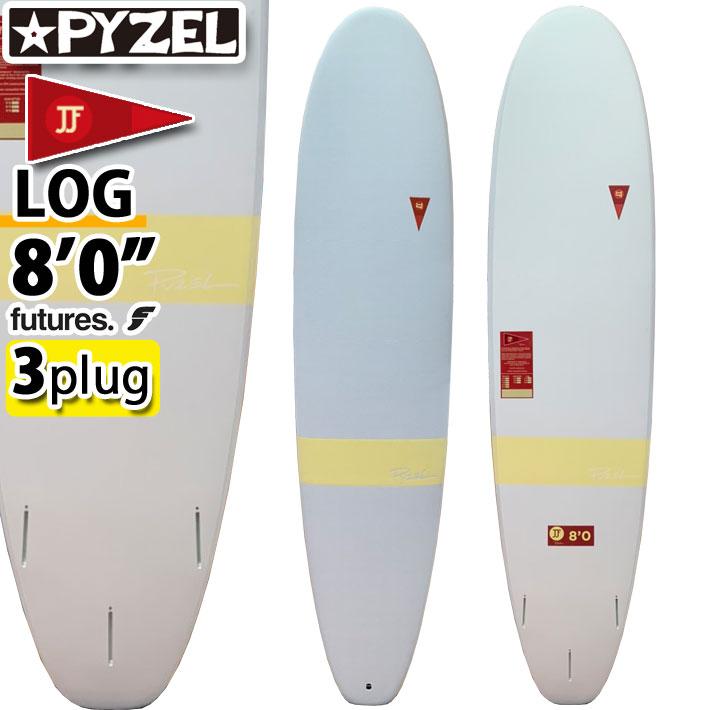 """[ラスト1本限り] [数量限定モデル] ソフトボード PYZEL パイゼル サーフボード JJF LOG [8'0""""] ログ SoftTop ハードボトム ファンボード future 3プラグ [条件付き送料無料]"""