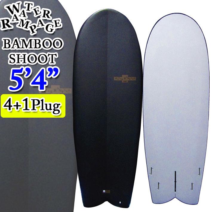 [6/30 23:59まで! 1000円OFFクーポン] ソフトボード ウォーターランページ サーフボード サーフィン WATER RAMPAGE BAMBOO SHOOT 5'4 [BLACK] 4+1Plug ショートボード ソフトサーフボード SF-54RN [送料無料]