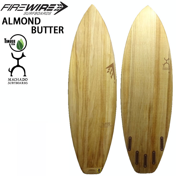 [店頭在庫特別価格] FIREWIRE SURFBOARDS ファイヤーワイヤー サーフボード Rob Machado ALMOND BUTTER アーモンドバター ショートボード [条件付き送料無料]