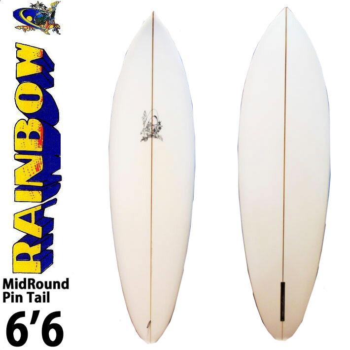 [現品限りfollows特別価格] RAINBOW レインボー サーフボード Mid Round Pin Tail 6'6 ミッドラウンド ピンテール ミッドレングス シングルフィン [条件付き送料無料]