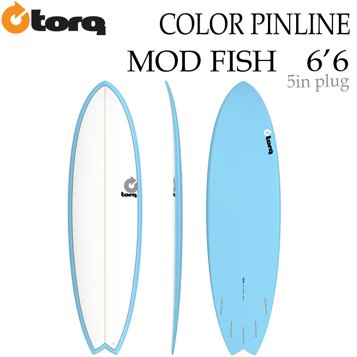 TORQ SurfBoard トルク サーフボード COLOR PINLINE [BLUE PINLINE] MOD FISH 6'6 ショートボード エポキシボード EPS [条件付き送料無料]
