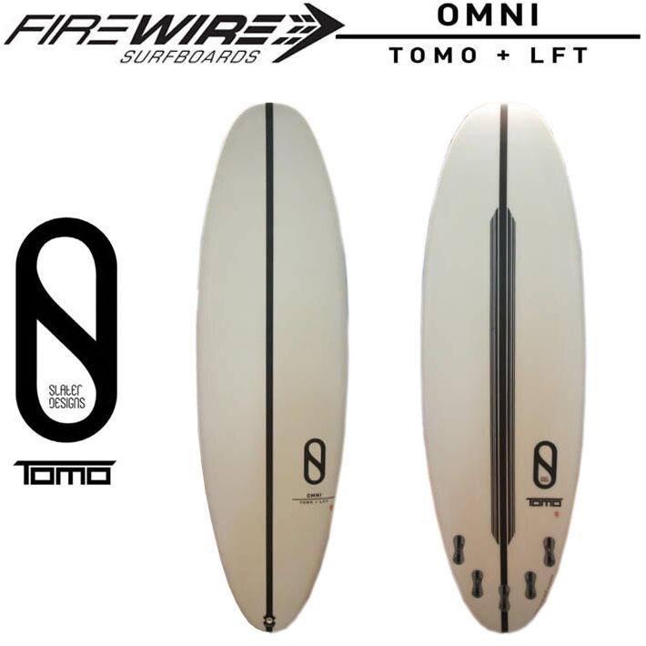 FIREWIRE SURFBOARDS ファイヤーワイヤー サーフボード OMNI オムニ TOMO [LFT] ショートボード ケリースレーター デザイン [条件付き送料無料]