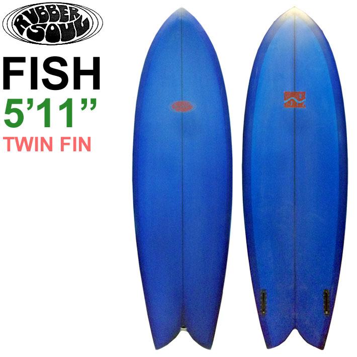 """RUBBER SOUL ラバーソウル サーフボード FISH 5'11"""" Blue フィッシュボード ショートボード TWIN ツインフィン [条件付き送料無料]"""