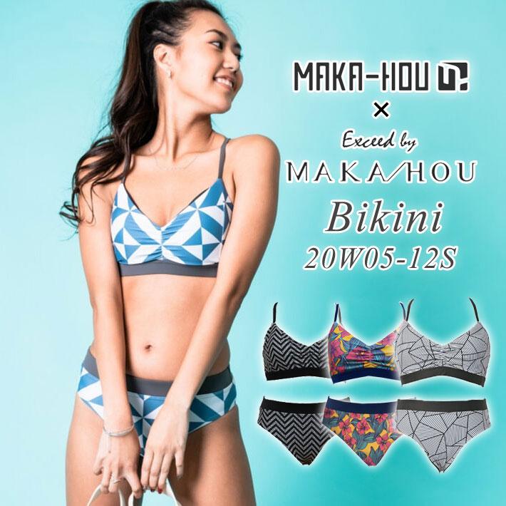 サーファーガールのご要望に応えリニューアルして復刻 MAKA-HOU マカホー 20W05-12S Reversible Bikini レディース 新生活 セット リバーシブル サーフィン ビキニ 水着 早割クーポン