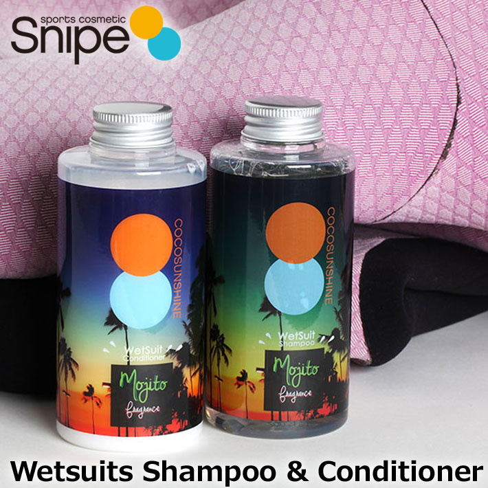 シャンプーとセットでウェットスーツを徹底ケア 除菌 抗菌 公式通販 消臭 硬化防止 柔軟効果 WAX汚れを落とす ウェットシャンプーソフナー セット ココサンシャイン 爆買い新作 COCO Wetsuits ウェットシャンプー Shampoo SUNSHINE コンディショナー あす楽対応 柔軟剤 WET 洗剤 SUITS Conditioner
