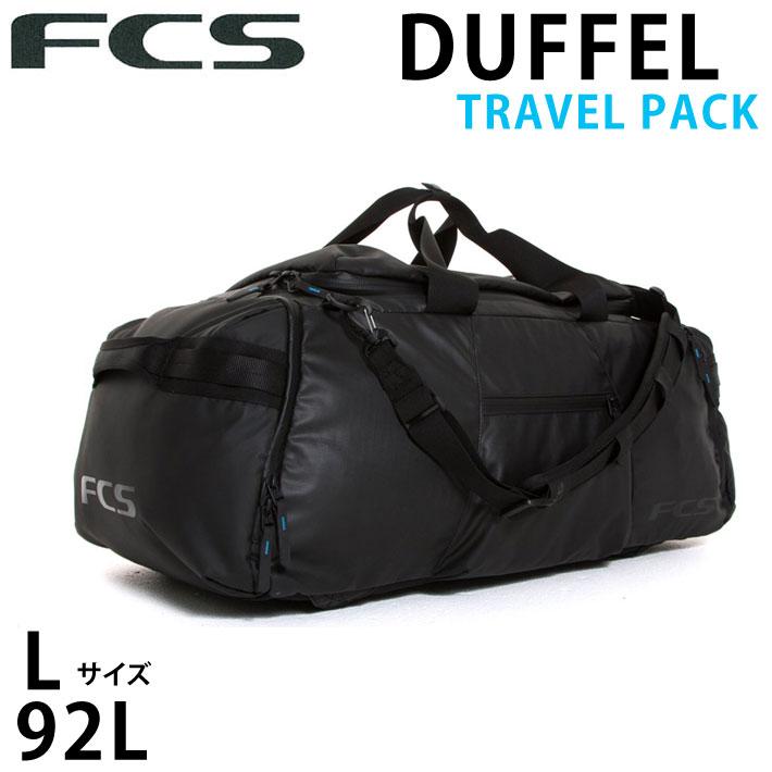 FCS エフシーエス DUFFEL TRAVEL PACK バックパック 92L Lサイズ リュック 鞄 サーフィン 旅行 トリップ【あす楽対応】