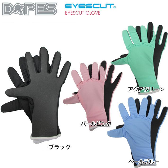 返品不可 10%OFF UV98%カットの素肌感覚グローブ Dopes ドープス サーフグローブ グローブ EyesCut 日焼け対策 Glove UVカット 授与