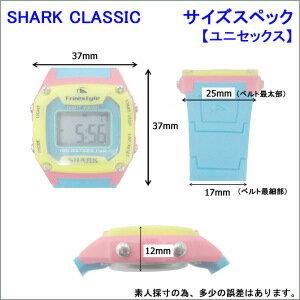 FreeStyle フリースタイル 腕時計 防水 [FS101809] SHARK CLASSIC SILICON シャーククラシック シリコン デジタル時計