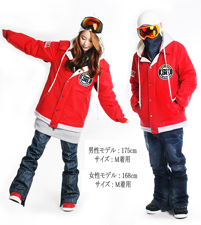 MISTYEYED amber jacket snowboard wear Amber Jacket colors  2 colors Navy    yellow red baf9de876