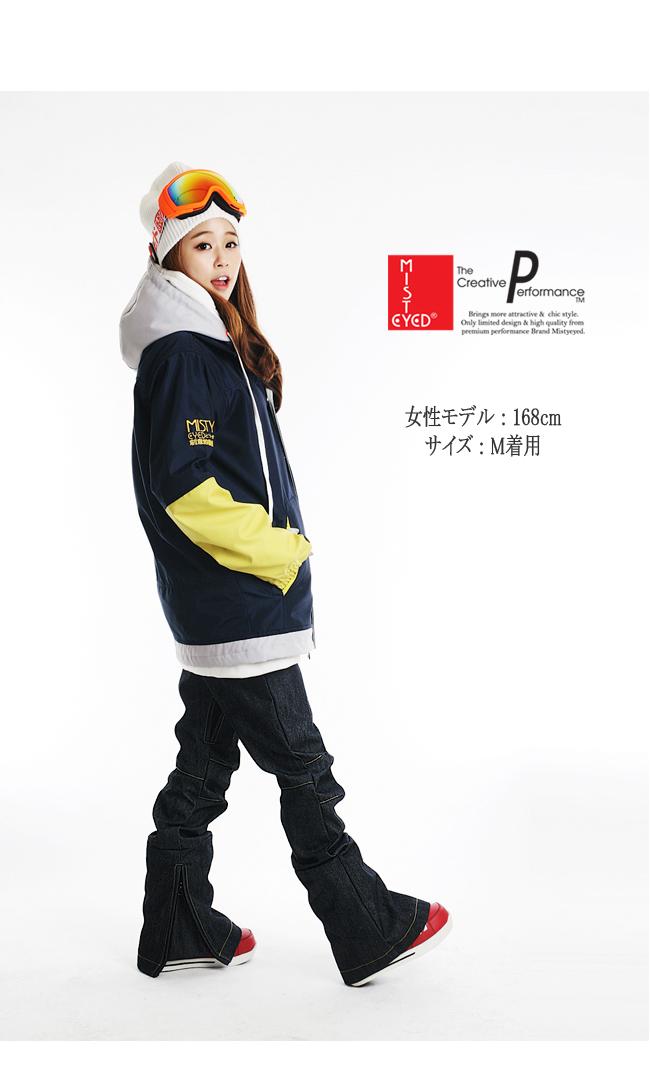 MISTYEYED real denim snowboard pants powder guarded * color: black denim hosomi silhouette * limited model 41% off fs3gm