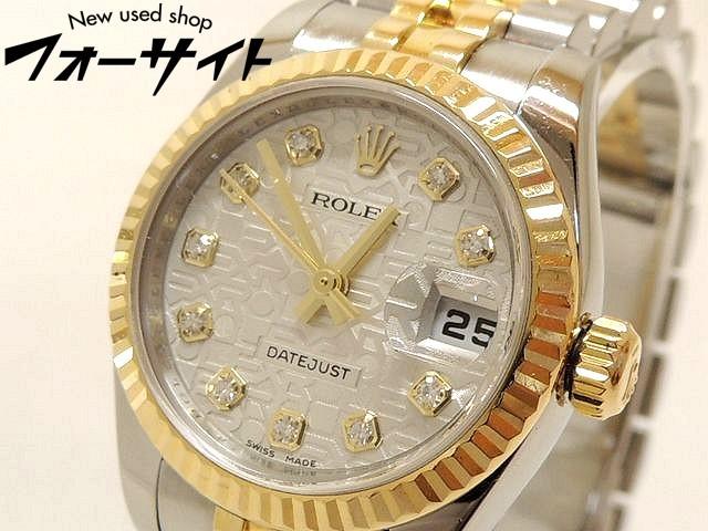 ROLEX ロレックス■179173G M番 デイトジャスト コンビ K18×SS 10P ダイヤ コンピューター 文字盤 自動巻き レディース 時計□30G