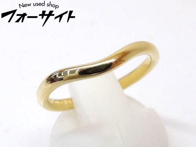 12号 新品同様 Tiffany&Co. ティファニー☆K18 YG イエローゴールド カーブド リング 指輪□1I