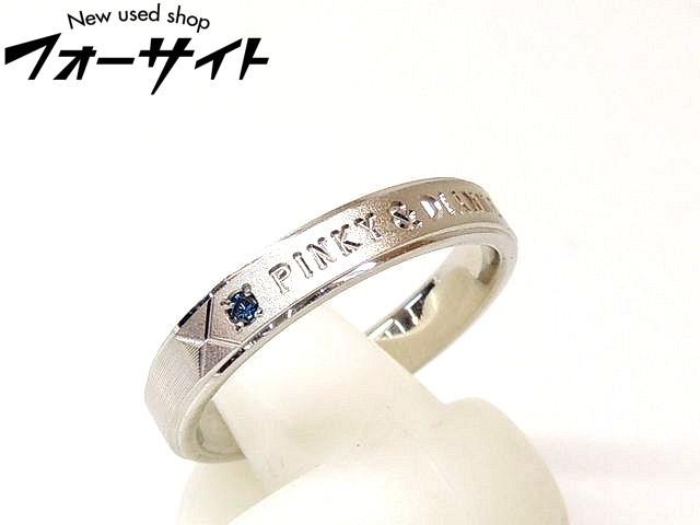 10号 新品同様 PINKY&DIANNE ピンキー&ダイアン☆プラチナ Pt900 2P ブルーダイヤ 0.025ct リング 指輪□1J