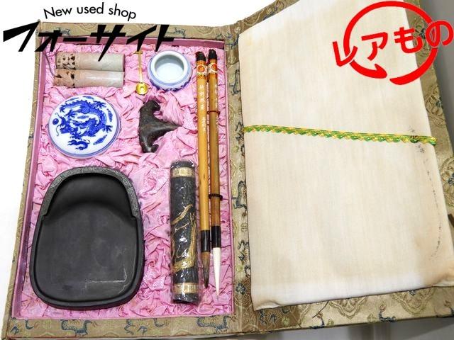 コレクター必見 製造 文房四宝 ◇ 書道セット ▼ 筆 硯 印材 墨 等 アンティーク ヴィンテージ 2D