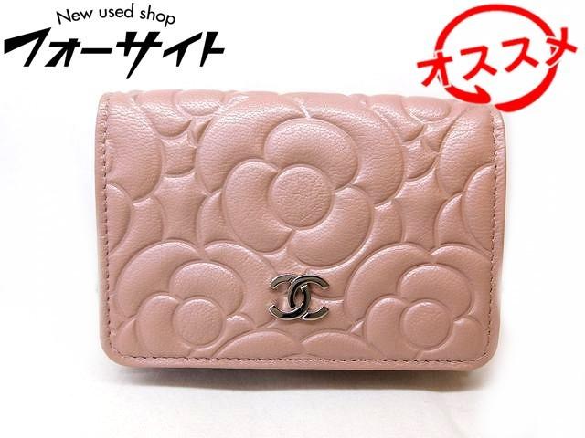 シャネル 財布 ■ ピンク レザー カメリア シルバー ココマーク 3つ折り コンパクト ウォレット 美品 AP0116 CHANEL □2E