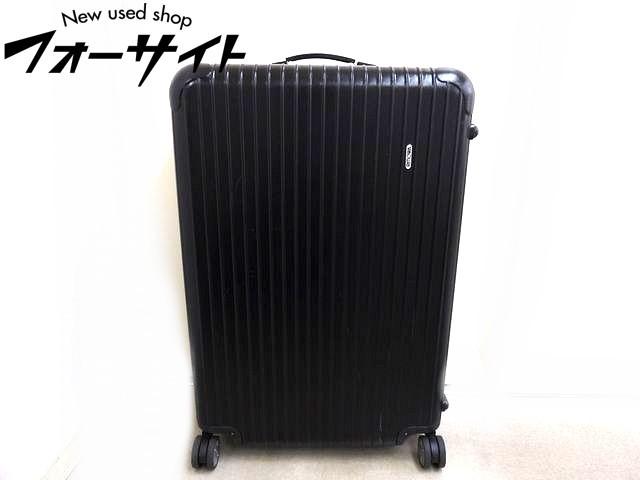 同梱不可 RIMOWA/リモワ SALSA/サルサ◆キャリーバッグ□4輪 ホイール 871.77/104L 黒・ブラック 30G
