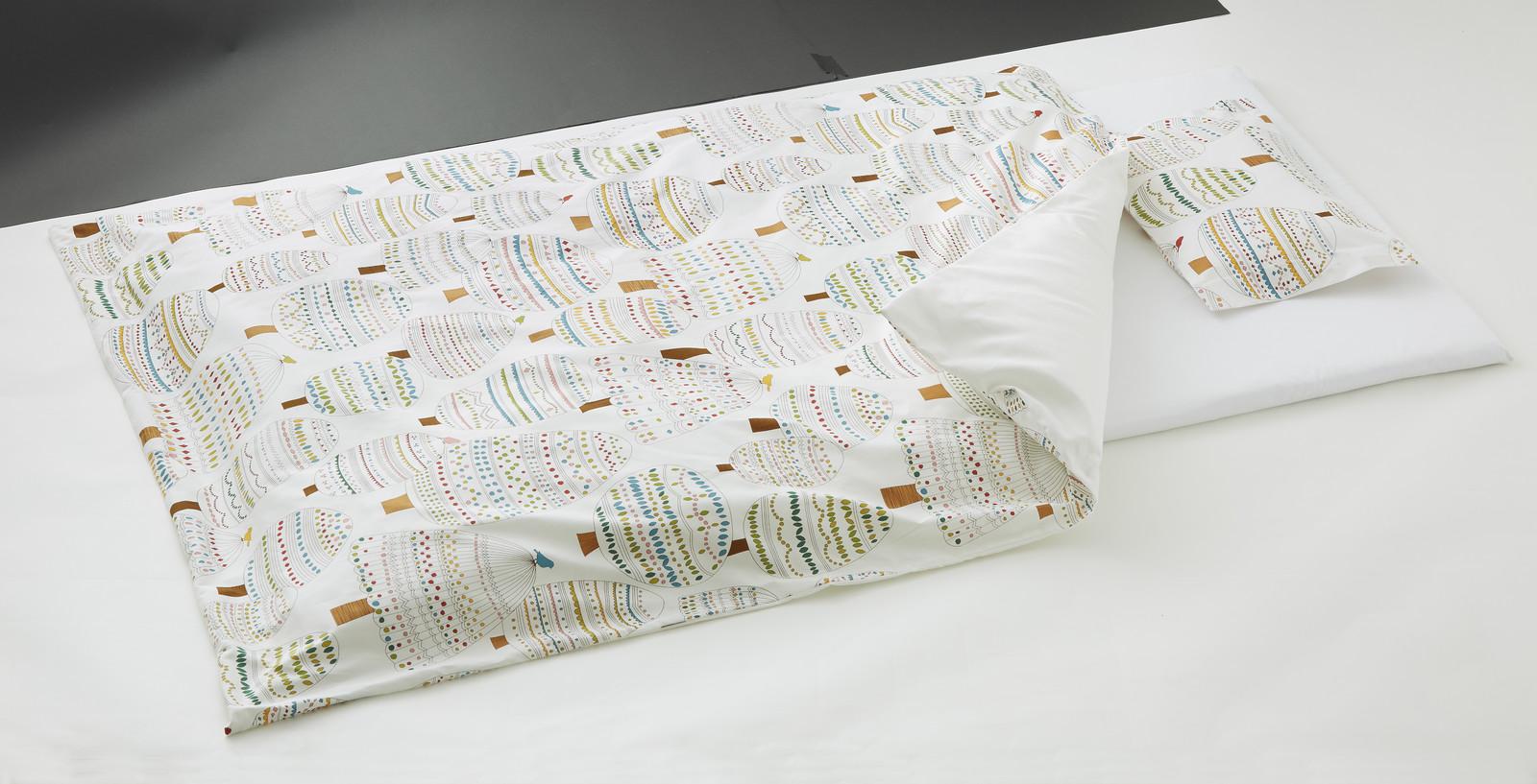【送料無料】日本製ベビー用布団6点セットベビーサイズRuska(ラスカ) ホワイト