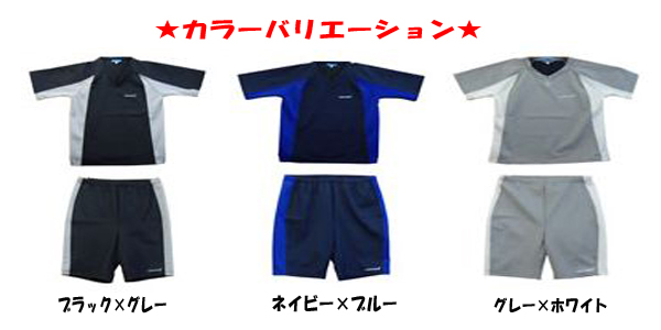 【送料無料】スリムスーツ 半額以下アズール(メンズ)上下セット サイズ=3Lカラー=グレー×ホワイト【マラソン201410_送料込み】