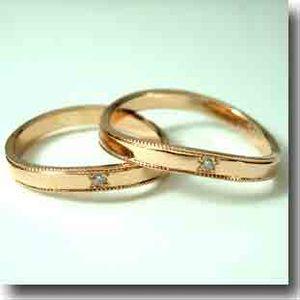 【お得な2本セット価格/送料無料】ミルウチダイヤ人気のピンクゴールドペアリング【刻印・文字彫り無料】結婚指輪・マリッジリング・記念日・ギフト  【05P9Nov12