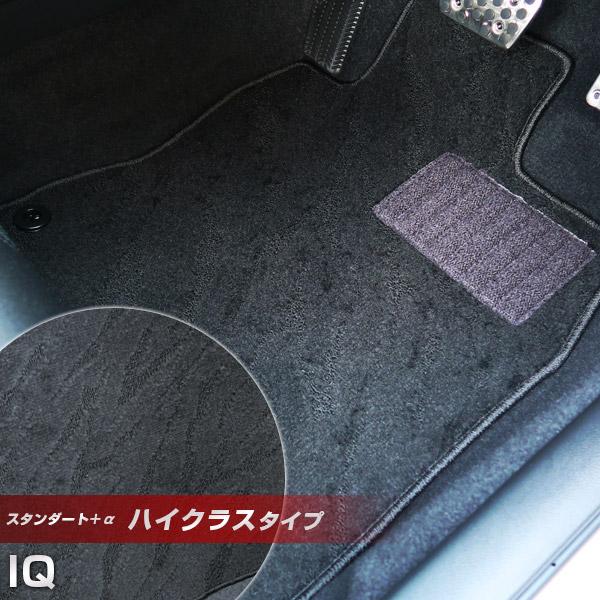 IQ(アイキュー) フロアマット ハイクラスタイプ カーマット ループ生地 ブラック 内装パーツ 内装品 カー用品 車用 専用設計 ピッタリ ふろあまっと 純正風 すべり止め スパイク加工 送料無料