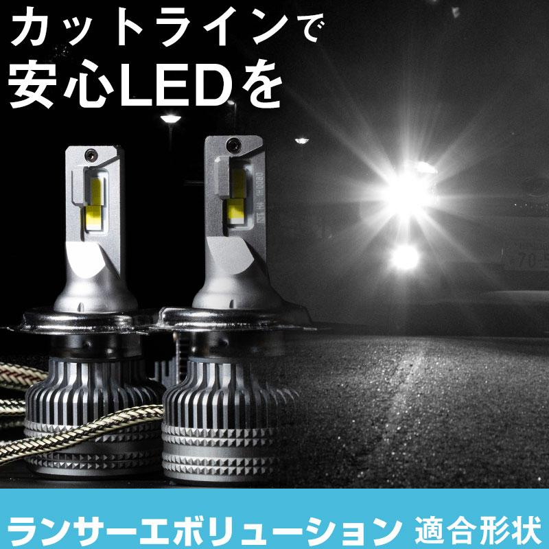 ランサーエボリューション ランエボ LEDバルブ LEDライト LEDフォグ フォグランプ LED CT9A ロービーム ハイビーム led ヘッドライト 6000k ホワイト 【あす楽】